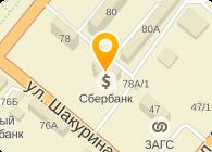 ЛЕНИНСК-КУЗНЕЦКОЕ ОТДЕЛЕНИЕ № 2364 СБ РФ