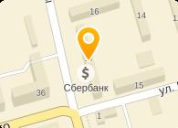 № 325 ЦЕНТРАЛЬНАЯ ГОРОДСКАЯ