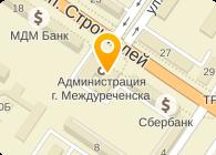 АДМИНИСТРАЦИЯ Г. МЕЖДУРЕЧЕНСКА