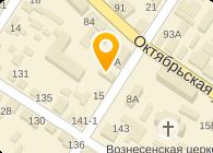 ЯНТАРЬ-1