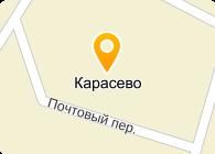 ГАЛИНСКОЕ, ЗАО