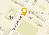 АЗС №44 НЕФТЕМАРКЕТ