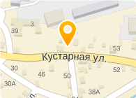 ООО РАЙЗИНГ, КОМПАНИЯ