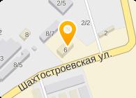 ООО ЖЕЛДОРШАХТОТРАНС