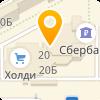 ЭДЕЛЬВЕЙС-СЕРВИС