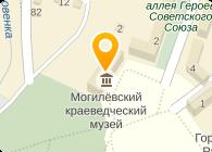 МУЗЕЙ КРАЕВЕДЧЕСКИЙ ИМ.Е.Р.РОМАНОВА