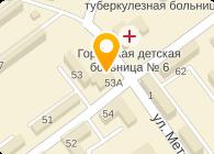 ПОЧТОВОЕ ОТДЕЛЕНИЕ N 34 Г.НОВОКУЗНЕЦКА