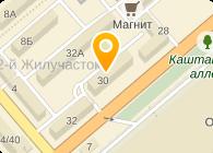 ООО КОМТЕХНОСЕРВИС-Н