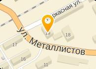 СТАТУС КОМПАНИЯ, ООО