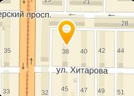 ООО ТМС-СЕРВИС, ИМИДЖ СТУДИЯ
