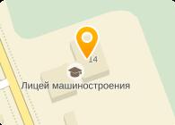 ПТУ 227 МАШИНОСТРОЕНИЯ Г.МОГИЛЕВСКОЕ