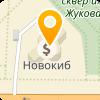 ООО НОВОКУЗНЕЦКИЙ КОММЕРЧЕСКИЙ ИННОВАЦИОННЫЙ БАНК