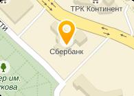 СБЕРЕГАТЕЛЬНЫЙ БАНК РФ ГОРОДСКОЕ ОТДЕЛЕНИЕ № 2363