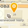 ЗАО КУЗНЕЦК-ИНВЕСТ (Закрыто)