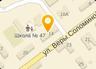 «Новокузнецкое училище (техникум) олимпийского резерва»