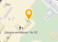 № 82 САНАТОРНАЯ