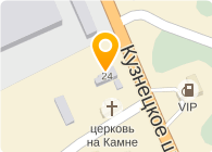 БЛЕСК АВТОЦЕНТР