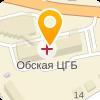 ГБУЗ НСО «Обская центральная городская больница»