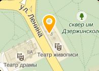 ПЕРСПЕКТИВА-ВС