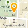 АЛЬФА-АРТ ГАЛЕРЕЯ