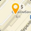 Прокуратура Кировского административного округа