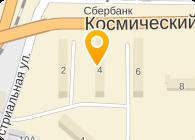 АГАФОНОВА Е.В.