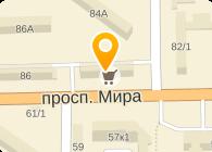 АПТЕКА ЧП МИГУН