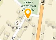 ФОРВАРД ООО