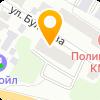 ВЕЧЕРНИЙ ОМСК ГАЗЕТА