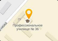 АНАТОЛИЯ, ООО