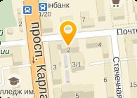 Любинский почтамт УФПС Омской области