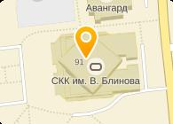 ЯРМАРКА СИБИРИ, ООО