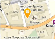 Комбинат питания «Кремлевский»