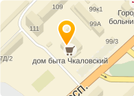 ПОДГОРНЫЙ А.Н.