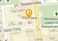 ОМСКИЙ ЦЕНТР ОЦЕНКИ, ООО