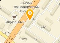 ОМСК-БАНК