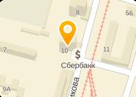 № 8634/0045 ОСБ БАНКОМАТ