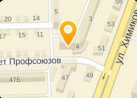 № 8634/0183 ОСБ БАНКОМАТ