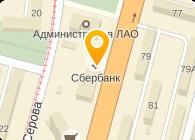 № 8634/0232 ОСБ БАНКОМАТ