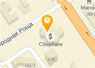 № 8634/0234 ОСБ БАНКОМАТ