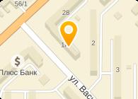 ПУНКТ ОБМЕНА ВАЛЮТЫ № 15-01 СБ РФ