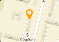ПУНКТ ОБМЕНА ВАЛЮТЫ № 41-27 СБ РФ