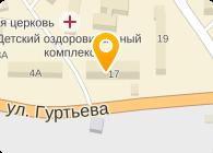 ПУНКТ ОБМЕНА ВАЛЮТЫ № 52-38 СБ РФ