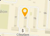 ПУНКТ ОБМЕНА ВАЛЮТЫ № 67-53 СБ РФ