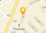 ПУНКТ ОБМЕНА ВАЛЮТЫ № 82-68 СБ РФ