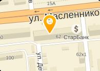 ПУНКТ ОБМЕНА ВАЛЮТЫ № 87-73 СБ РФ