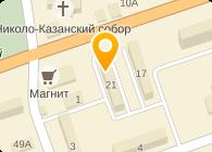 ПУНКТ ОБМЕНА ВАЛЮТЫ № 184-122 СБ РФ