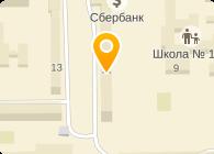 ПУНКТ ОБМЕНА ВАЛЮТЫ № 191-124СБ РФ