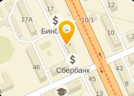 ПУНКТ ОБМЕНА ВАЛЮТЫ № 267-147 СБ РФ