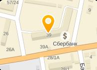 ПУНКТ ОБМЕНА ВАЛЮТЫ СБ РФ № 8634/083